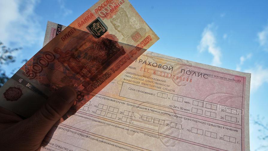 Центробанк защитил страховщиков от выплаты долгов по ОСАГО