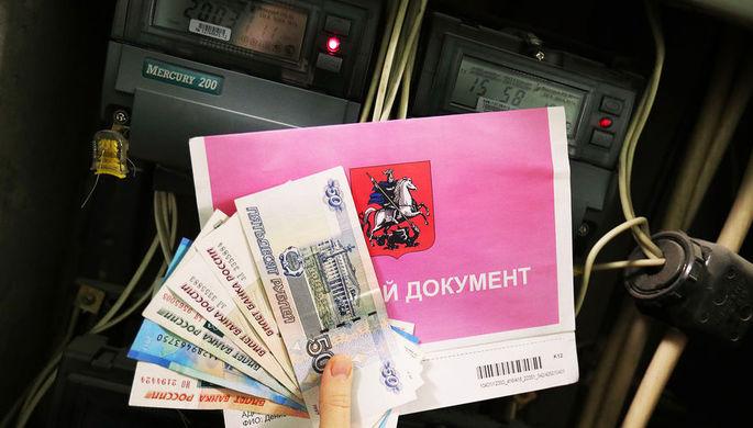 О долгах не спросят: что будет с льготами по ЖКХ