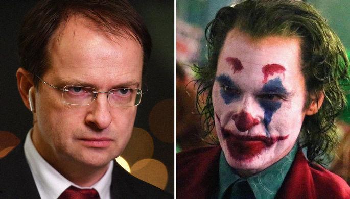 «Ни одного шанса»: Мединский отказал бы в поддержке «Джокеру»