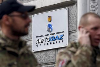 Транзит газа на Украину: почему сорвались переговоры