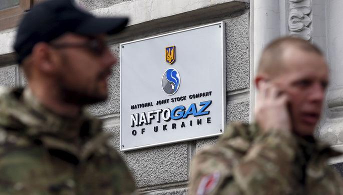 Газовый спор: Киев подаст иск к «Газпрому» на $17,3 млрд