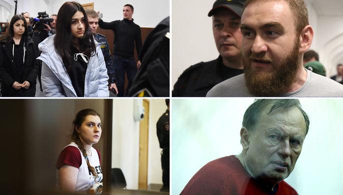 Суды-2020: кому вынесут приговор