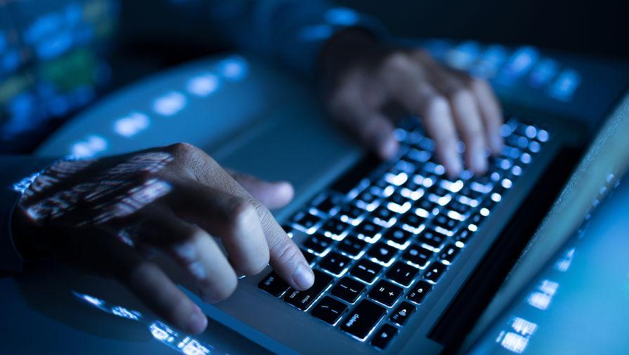 Ъ: данные сотен российских компаний оказались в открытом доступе