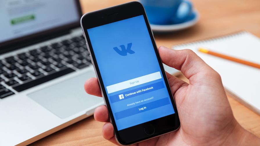 ВКонтакте могут оштрафовать за видео с призывами идти на митинги