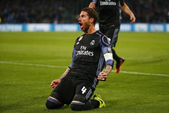 Серхио Рамос празднует гол в ворота «Наполи»