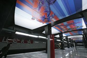 Станция московского метрополитена «ЦСКА»