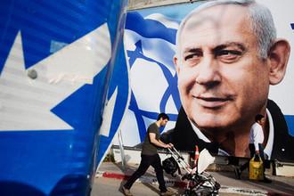 Баннер с изображением премьер-министра Израиля Биньямина Нетаньяху в Тель-Авиве накануне парламентских выборов, 7 апреля 2019 года
