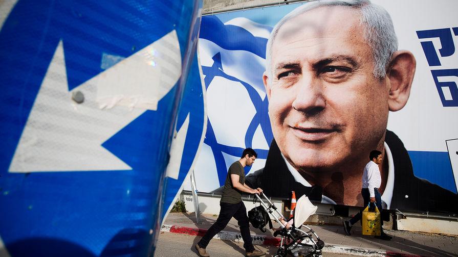 Партия Нетаньяху побеждает на выборах в Израиле после подсчета 97% голосов