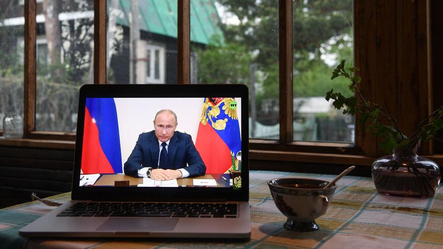 Путин поручил разработать план по внедрению онлайн-технологий в работу банков