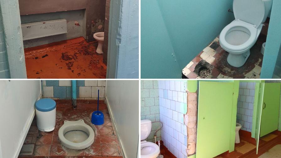 Стали известны результаты конкурса худших школьных туалетов в России