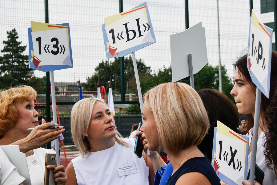 Праздник на букву «Ы»: как отметили День знаний в России