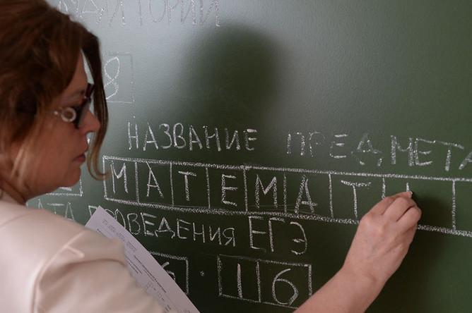 Преподаватель в классе перед началом единого государственного экзамена по математике