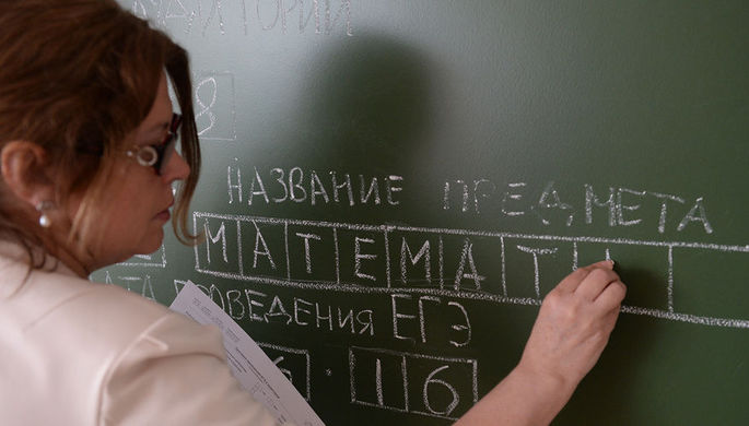 «Это надо исправлять»: власти сократят число контрольных работ в школе