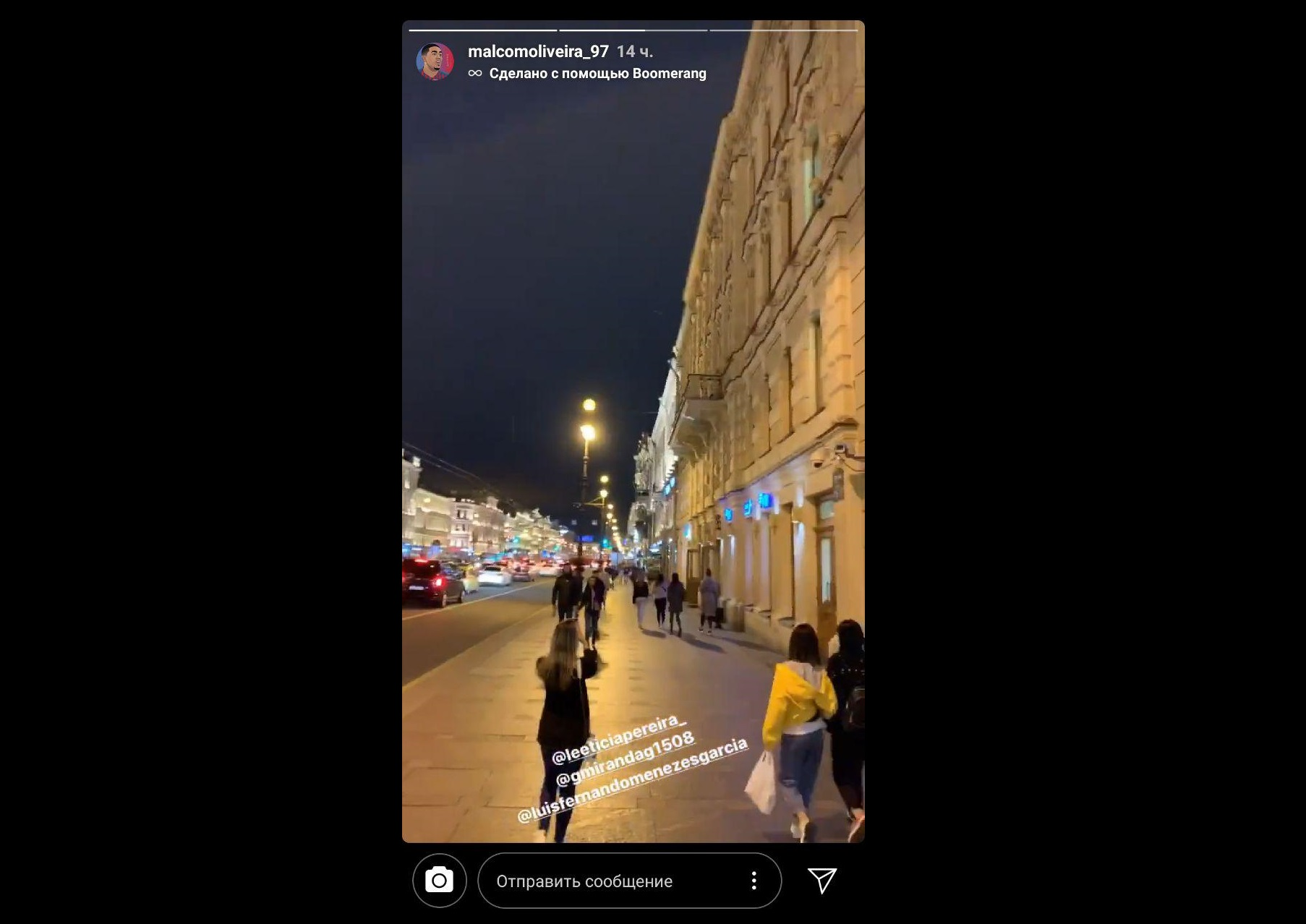 Новичок «Зенита» Малком в Санкт-Петербурге