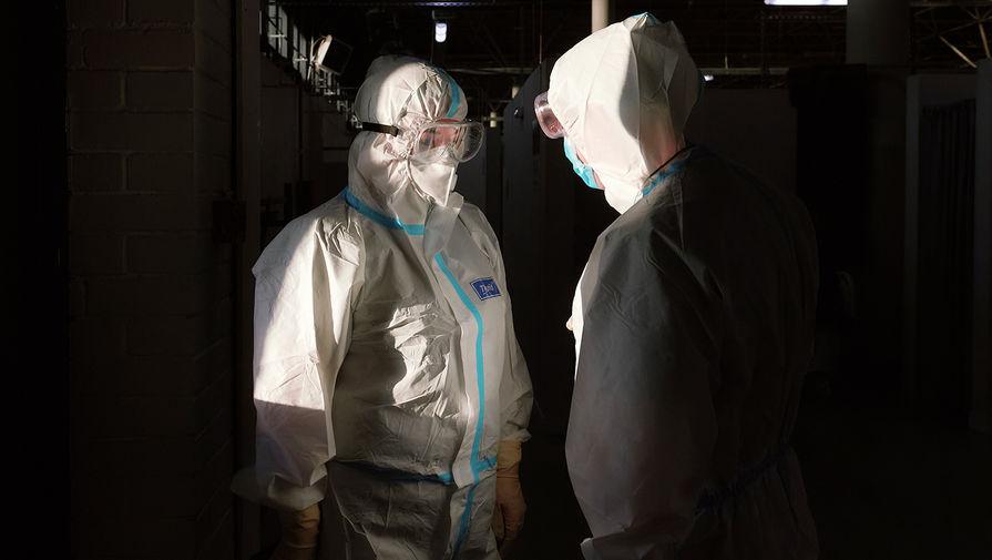 В России выявили еще 8 697 случаев коронавируса