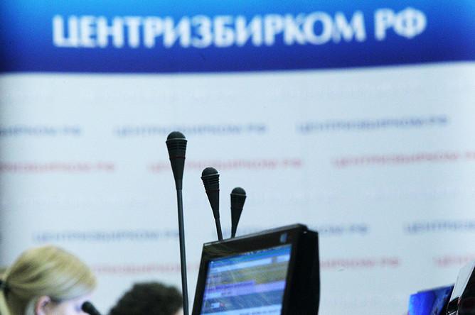 ЦИК предлагает ужесточить ответственность за агитацию в соцсетях