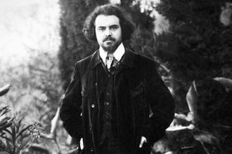 Русский философ Николай Бердяев