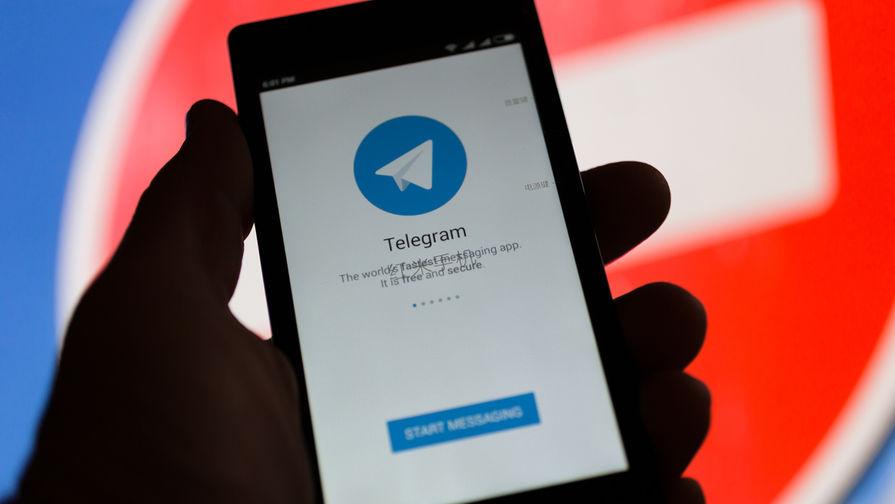 Telegram потребовала отклонить иск против запуска своей криптовалюты