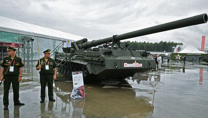 Пушка 2С7М «Малка»