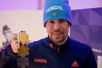 Россиянин Сергей Устюгов с медалями чемпионата мира по лыжным видам спорта в финском Лахти