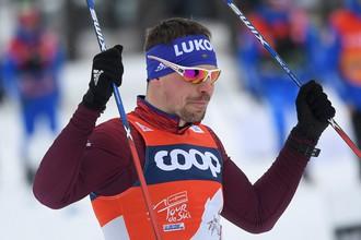 Лыжник Сергей Устюгов