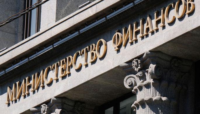 Вернулись в прошлый век: российская нефть обновила минимумы
