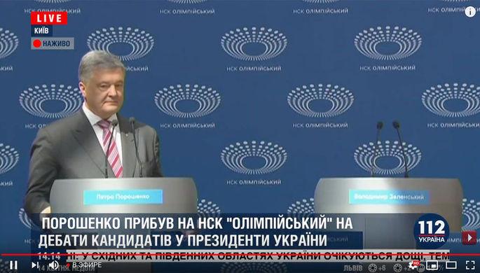 Порошенко оценил запрет российских соцсетей с точки зрения свободы слова