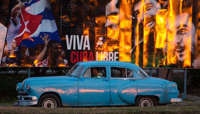 «Спонсор терроризма»: что США приготовили для Кубы