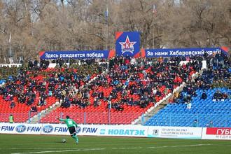 Болельщики футбольного клуба «СКА-Хабаровск»