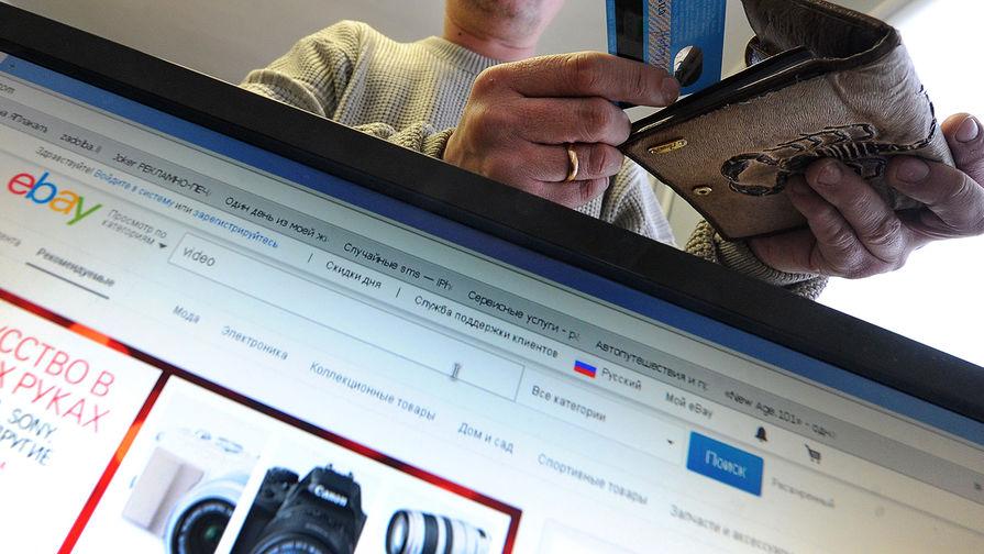 Россияне стали чаще делать онлайн-покупки