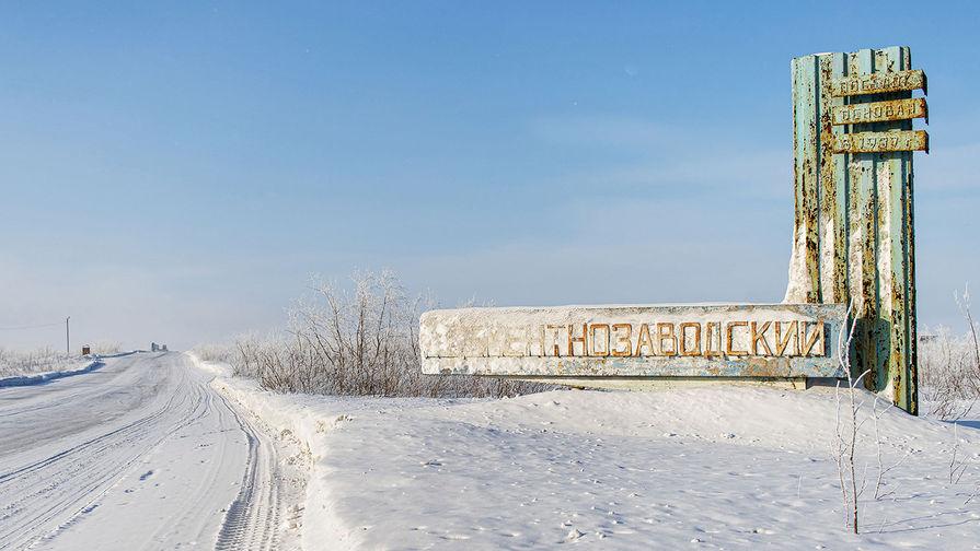 Табличка на въезде в заброшенный поселок Цементнозаводский
