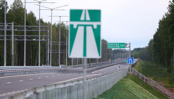 Москва – вперед, Россия – направо