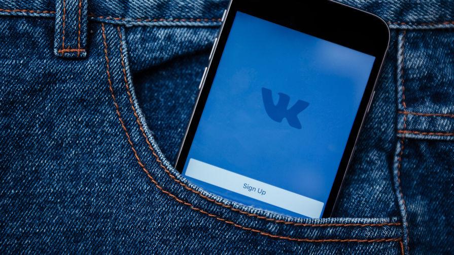 Дизлайки к комментариям появятся во «ВКонтакте»