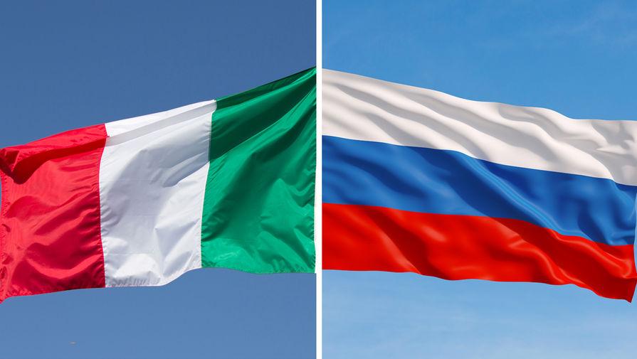 Посол Италии назвал способ максимально сблизить европейский и российский народы