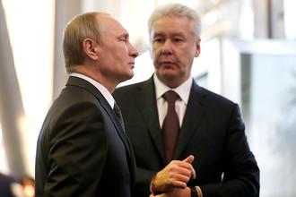 Президент РФ Владимир Путин и мэр Москвы Сергей Собянин