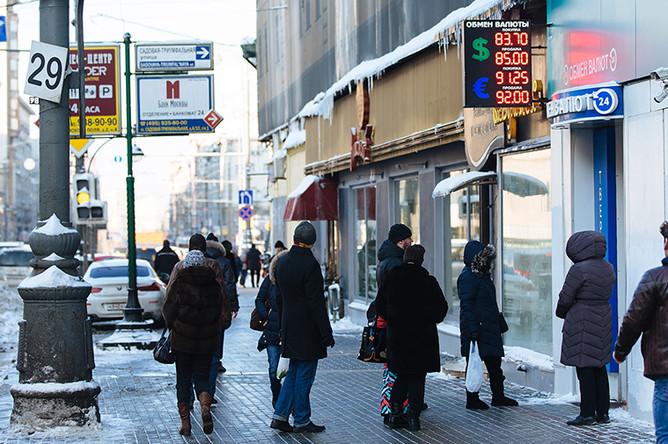 Очередь в обменный пункт в центре Москвы