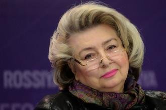 2016 год. Татьяна Тарасова на пресс-конференции, посвященной старту социального проекта «Дети на льду. Звезды»