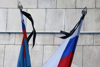 Черные ленты на флагах здания МИД РФ в Москве в связи с кончиной постоянного представителя России при ООН Виталия Чуркина