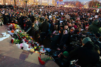 Во время акции памяти жертв пожара в Кемерово на Пушкинской площади в Москве, 27 марта 2018 года
