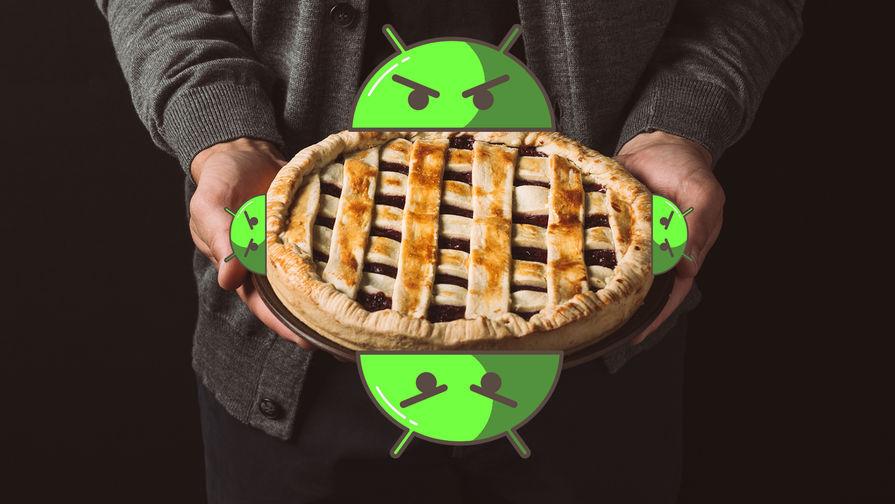 Чего ждать от новой операционной системы Android 9 Pie