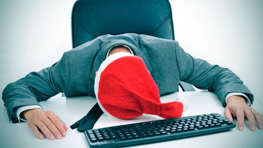 Сокращение новогодних каникул в России прокомментировала психолог