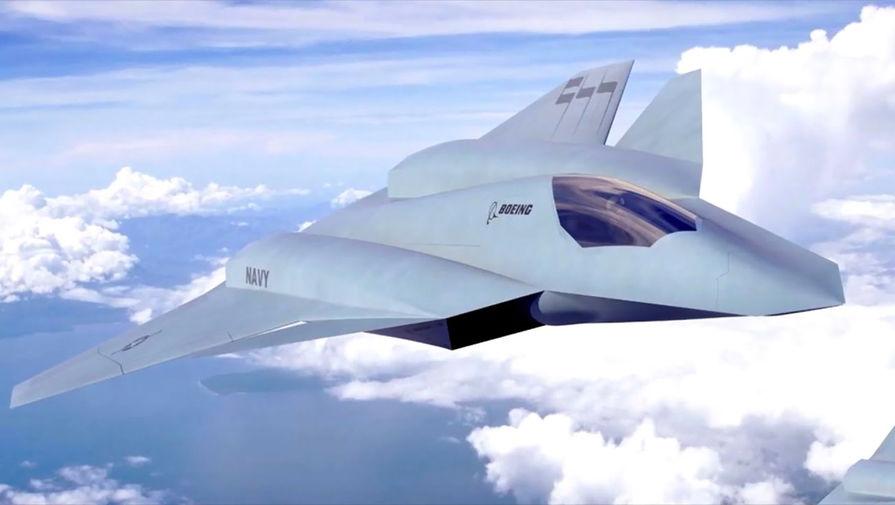 Война будущего: что показал «истребитель США 6-го поколения»