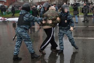 Русский и мокрый