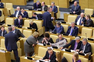 Депутаты поддержали в первом чтении возвращение графы «против всех»