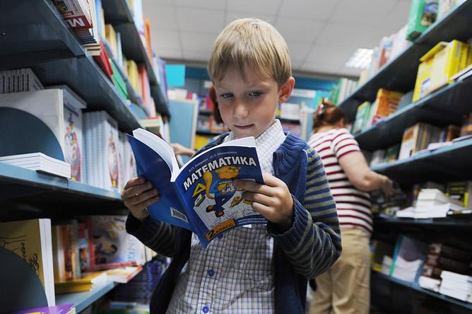 Учебники петерсон запретили