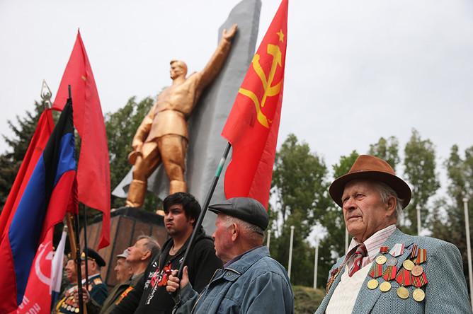 На Украине «Великая Отечественная война» стала «Второй мировой»