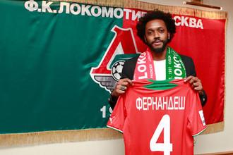 Мануэл Фернандеш подписал четырехлетний контракт с «Локомотивом»