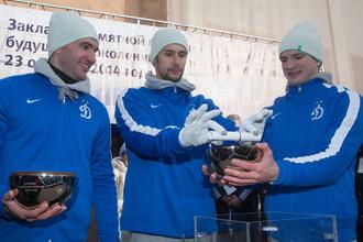 Динамовцы заложили капсулу для потомков