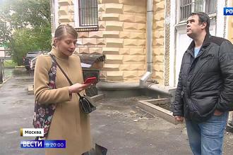 Ольга Мостинская, депутат района Филевский парк