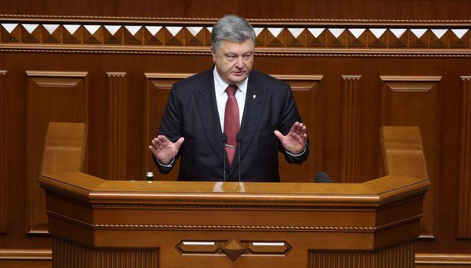 Президент Украины Петр Порошенко во время выступления в Верховной раде, сентябрь 2017 года